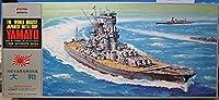 アリイ モーターライズ可能・プラモ 「1/600 旧日本海軍 戦艦 大和」新品