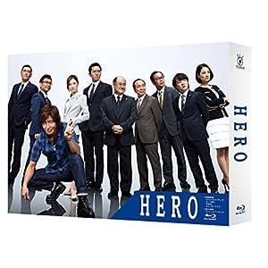 "HERO Blu-ray BOX (2014年7月放送)"""