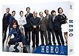 HERO Blu-ray BOX(2014年7月放送)[Blu-ray/ブルーレイ]