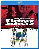 悪魔のシスター Blu-ray