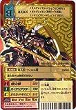 デジタルモンスターカードゲーム ガイオウモン A Bx-121 デジモン15thアニバーサリーボックス付属カード (特典付:大会限定バーコードロード画像付)《ギフト》