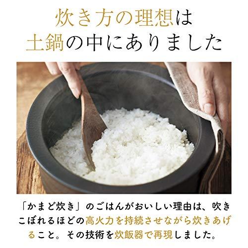 コヤマさん選出5位(アンケート7位)タイガー『土鍋ご泡火炊き(JPG-S100)』