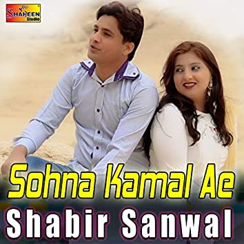 Sohna Kamal Ae - Single