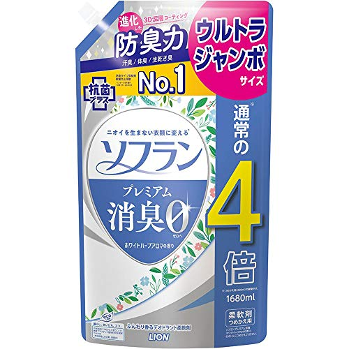 【Amazon.co.jp限定】【大容量】ソフラン プレミアム消臭 ホワイトハーブアロマの香り 柔軟剤 詰め替え ウルトラジャンボ 1680ml