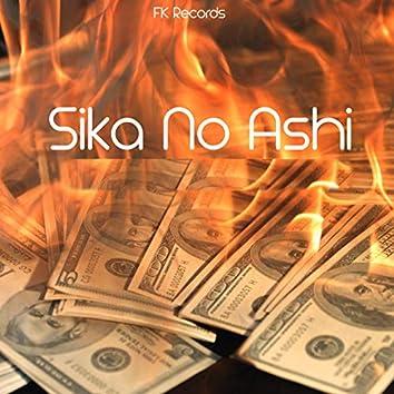 Sika No Ashi