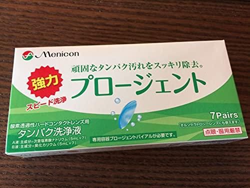 menicon sp intensivreiniger kombipackung 1 P