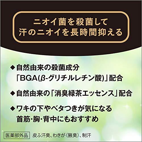 8×4パウダースプレーガーリーアロマ150g【ローズ&ヴァーベナの香り】[医薬部外品]
