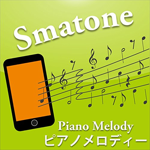 """One Day (Musical """"Endless Shock"""" Insertion Song) [Piano Ver.]"""