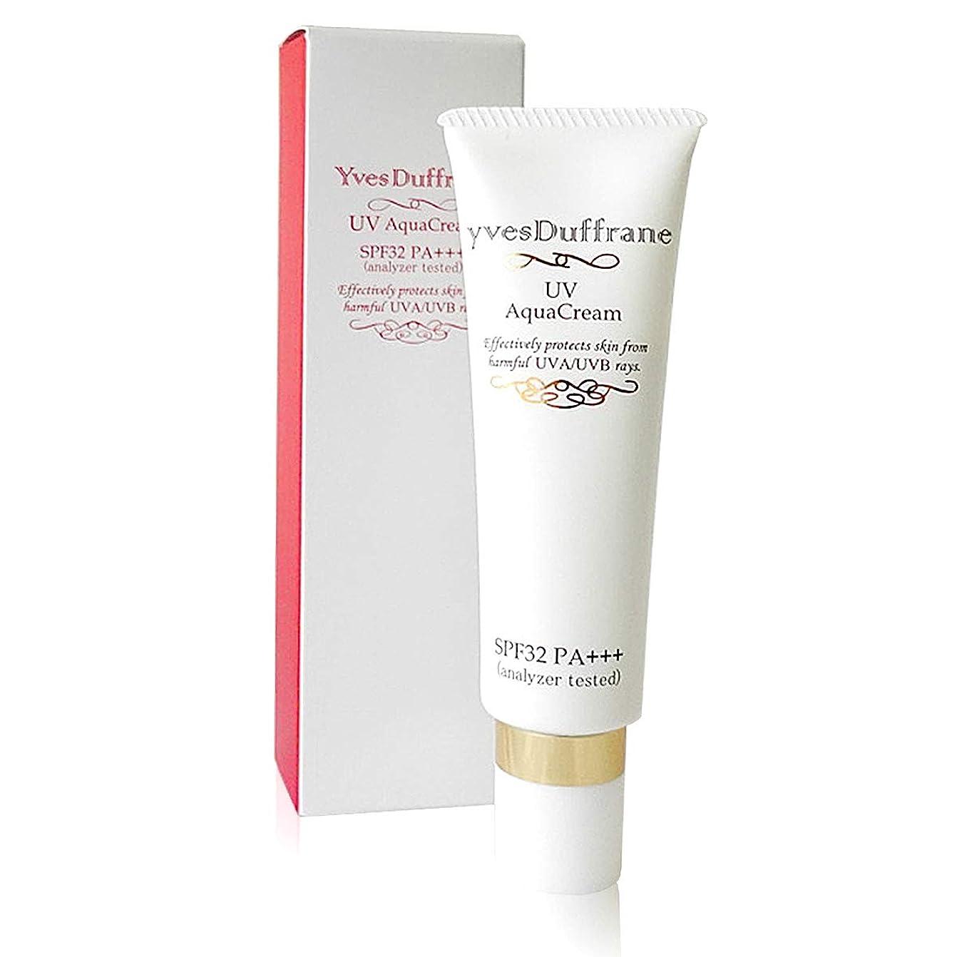 発行ラップ頭日焼け止め?化粧下地 UVアクアクリーム (SPF32 PA+++) 低刺激 敏感肌 顔 シミ対策 ビタミンC誘導体 男性 OK 下地OK [ uv アクア]