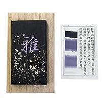 【鈴鹿墨】 色の墨 雪月風花(雅 8色あり)