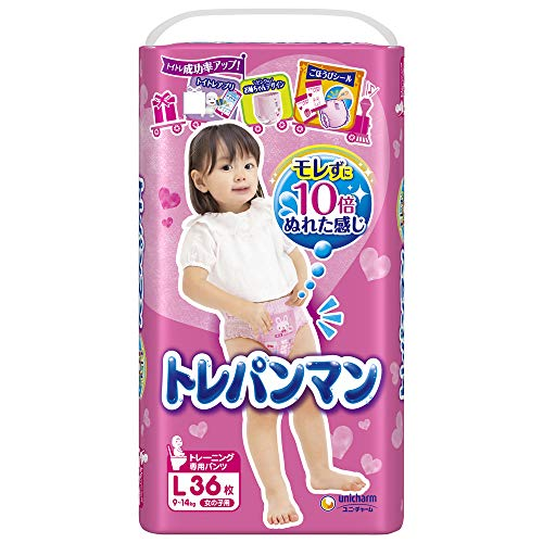 【パンツLサイズ】トレパンマン女の子トイレトレーニング用(9~14kg)36枚