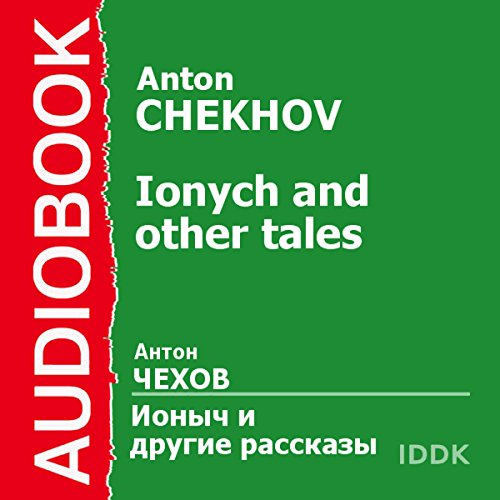 Lonych and Other Tales [Russian Edition] audiobook cover art