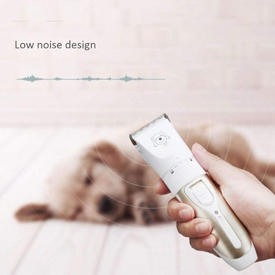 中断見落とす社会犬グルーミングバリカン、バリカン低ノイズペットシェーバー充電式コードレスドッグトリマーペットグルーミングツールプロの犬用ヘアトリマーキット。 (Color : Gold+White)