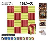 エースパンチ 新しい 16ピースセット赤と黄 250 x 250 x 20 mm ウェッジ 東京防音 ポリウレタン 吸音材 アコースティックフォーム AP1035