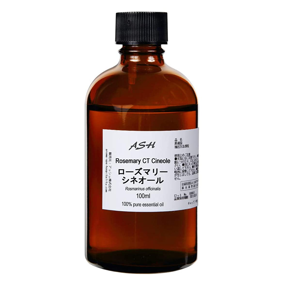 逸話ヒープ滑るASH ローズマリー (CTシネオール) エッセンシャルオイル 100ml AEAJ表示基準適合認定精油
