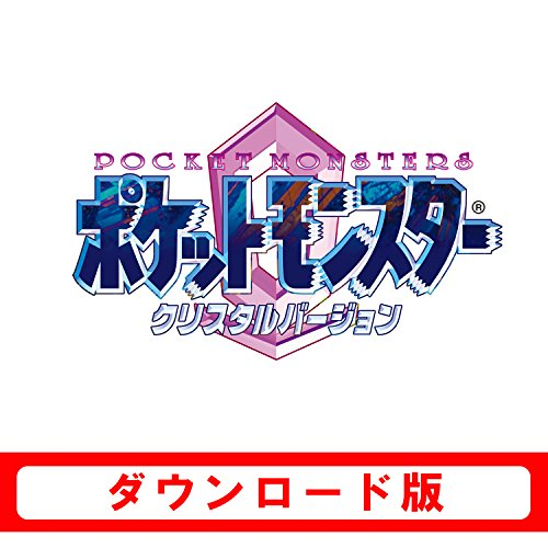 ニンテンドー3DSバーチャルコンソール 『ポケットモンスター クリスタルバージョン』  オンラインコード版