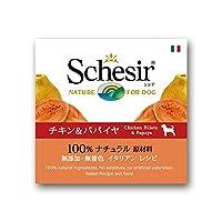 Schesir(シシア) ドッグ フルーツタイプ チキン&パパイヤ 150g 10缶