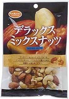 共立食品 デラックスミックスナッツ 55g×6袋