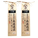 加茂錦 無濾過 大吟醸 米袋 1800ml (2本)