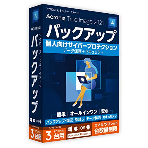 Acronis Acronis True Image 2021 3 Computers Version Upgrade
