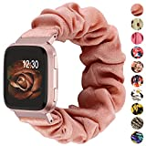 TOYOUTHS Scrunchie Bands Compatible with Fitbit Versa/Versa 2/Versa Lite Special Edition Women Elastic Fabric Strap Pattern Replacement Bracelet Wristband Accessories(Rose Gold, Small)