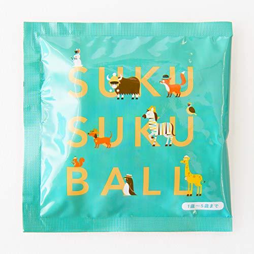 SUKUSUKU BALL (10袋入り) 10ヵ月からのおやつに。「砂糖・食塩を不使用」「化学農薬を不使用」「添加物不使用」小さなお子様へ安心安全なおやつを。
