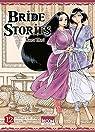 Bride Stories, tome 12 par Mori