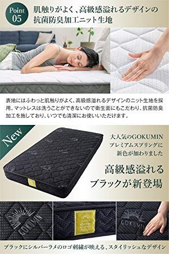GOKUMINマットレスポケットコイルシングル極厚20cm高密度コイル高反発抗菌防臭加工高級スプリングマットレス