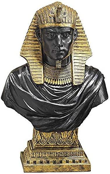 Design Toscano Egyptian King Rameses II Bust Statue