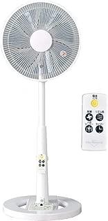 タンスのゲン 扇風機 ハイポジションファン 静音 高さ調節可能 リモコン付き 8段階風量調節 節電 メーカー1年保証 首振り 人感センサー ホワイト 21700034 00 【62659】