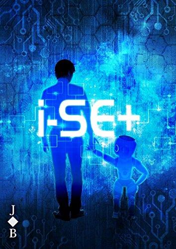 i-SE+