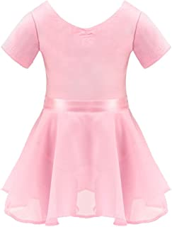 BARWA Me Doll Matching Outfits Clothes 2 PCS Ballet Ballerina Outfits Dance Dress Costume for Girls (140 cm)
