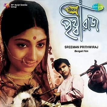 Sreeman Prithwiraj (Original Motion Picture Soundtrack)
