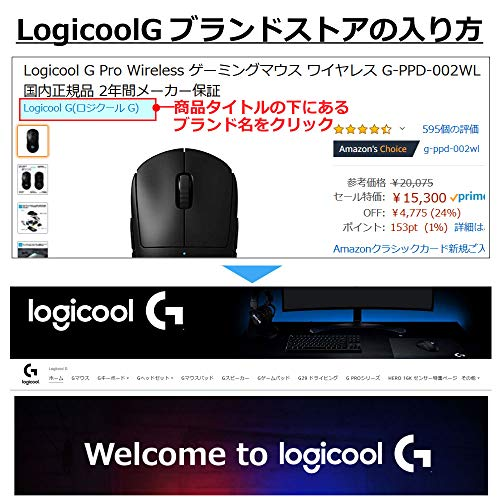 LogicoolGロジクールGゲーミングヘッドセットG533PS5PS4PCSwitchXboxワイヤレスDolby7.1chusbノイズキャンセリング折り畳み式マイク付き軽量15時間バッテリー国内正規品