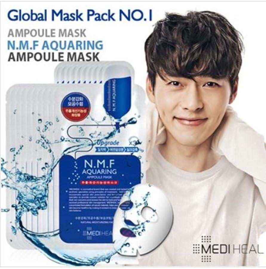 レシピネット露出度の高い[メディヒール] Mediheal [N.M.F アクアリング アンプルマスク (10枚)] (Mediheal N.M.F Aquaring Ampoule Mask (10EA))