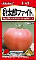 タキイ種苗 トマト 桃太郎ファイト
