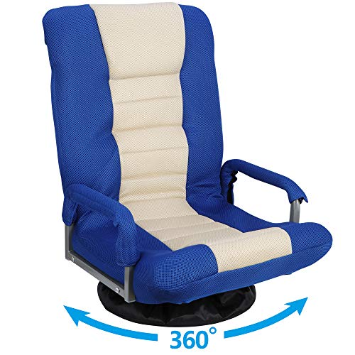 ZENY 360 Degree Swivel Gaming Floor Chair w/Armrest, Adjustable 5 Positions Folding Lazy Sofa Lounger Chairs