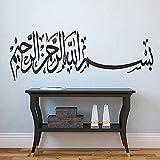Decoración islámica, decoración islámica, caligrafía islámica arte de la pared adhesivo de vinilo extraíble para decoración del hogar