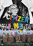 ジェイン・ジェイコブズ ニューヨーク都市計画革命[DVD]