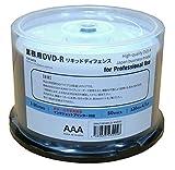 新 業務用 DVD-R Officeブランド 耐水 光沢写真画質 ウォーターシールド 16倍速 4.7GB 50枚 DR47JW600LD-AAA50 50枚スピンドル 1
