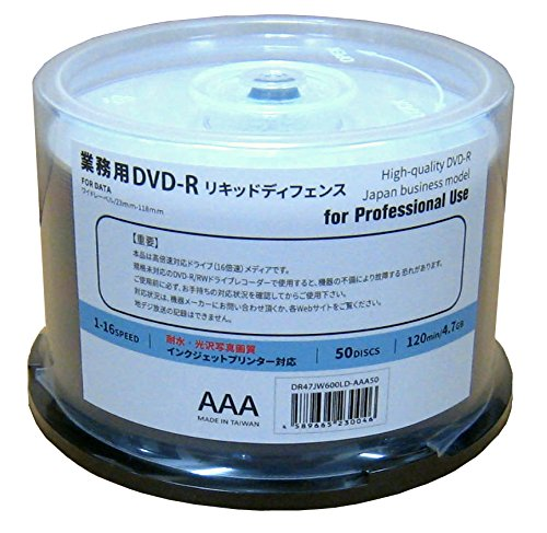 Office Pro MAYU 業務用 DVD-R Officeブランド 耐水・光沢写真画質 16倍速 4.7GB 100枚 B01E4UT2BE 1枚目
