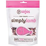 Sojos Simply Lamb Dog Treats