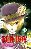BUD BOY 8