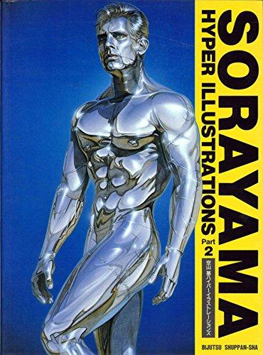 Sorayama Hyper Illustrations: 2
