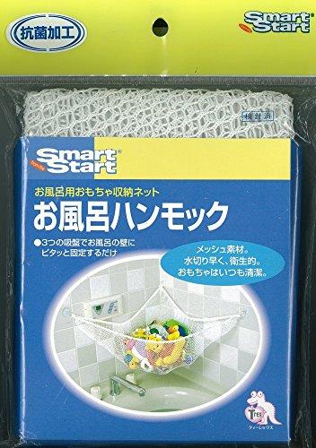 『スマートスタート お風呂ハンモック 抗菌加工 収納ネット 水きりがよくてたっぷり収納 おもちゃスッキリ清潔に』のトップ画像