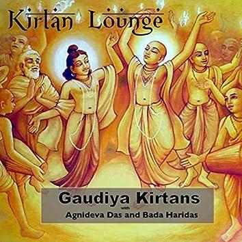 Gaudiya Kirtans