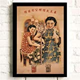 Geiqianjiumai Clásico Retro Encantadora Dama en Shanghai, China Cartel Lienzo Pintura Pared Arte Imagen Pared Cartel decoración sin Marco Pintura 40X60 cm