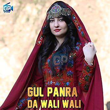 Da Wali Wali (feat. Hashmat Sahar)