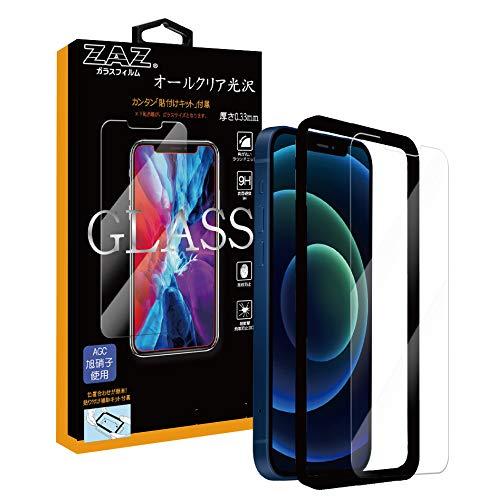 ガラスフィルム iPhone12 mini (5.4inch) 硬度9H ガラス フィルム 光沢 クリア ラウンドエッジ 液晶保護 AGC旭硝子 素材使用 なめらか glass-film-260