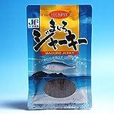 【まぐろジャーキー80g×2個】渡嘉敷島特産